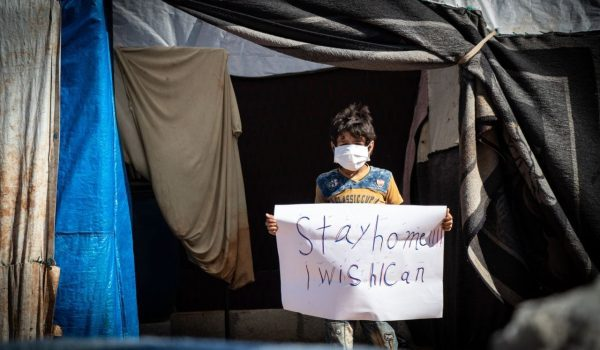 Campagne camp Syrie I wish I can